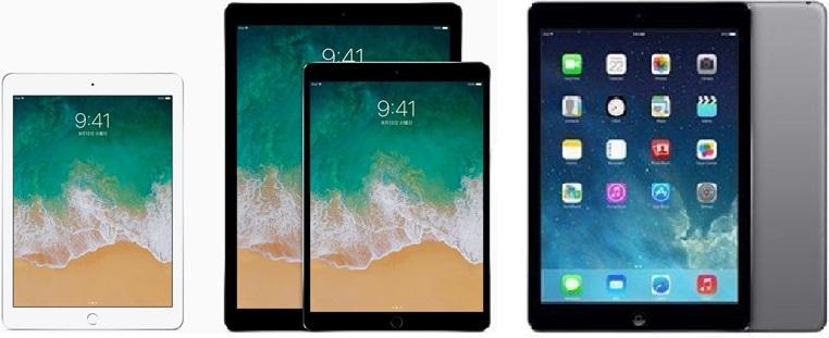 iPad買取 佐倉・八千代・四街道・印西