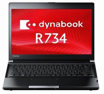 dynabook R734 修理