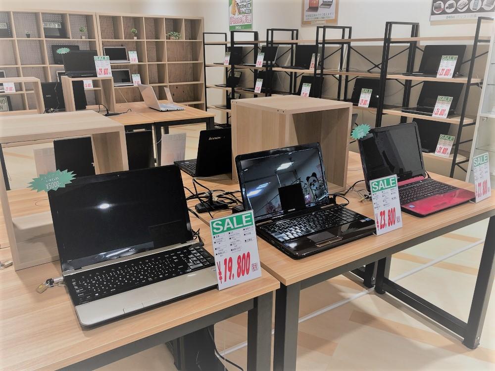 格安中古PC売り場・販売